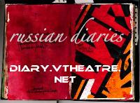 diary.vtheatre.net 2008